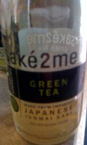 sake2me_2