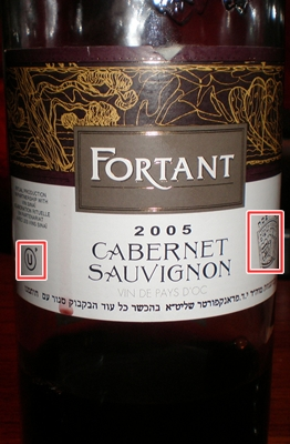fortant-kosher-wine