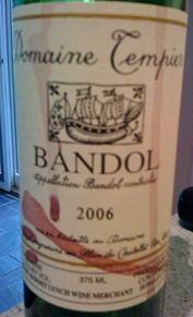 2006DomaineTempierBandol